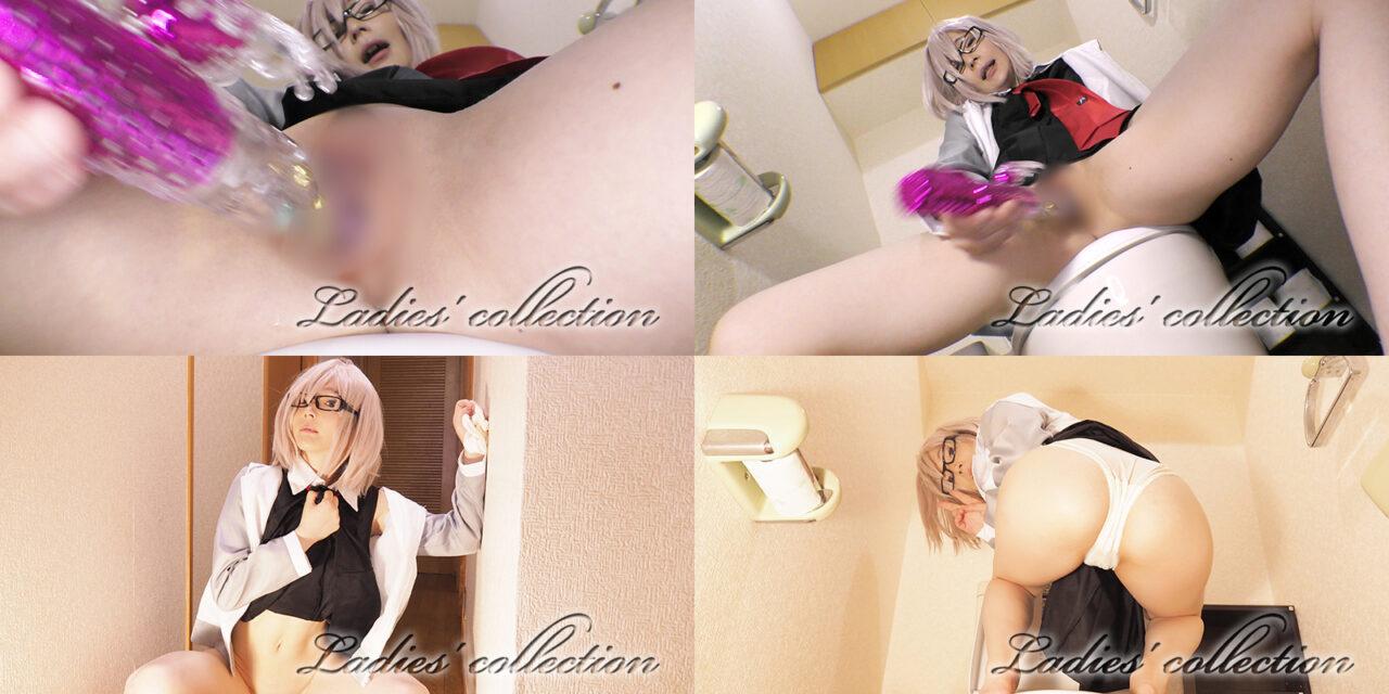言うこと聞きましゅ。四つん這い歩行後、トイレに突撃!ゴリゴリバイブで・・・!|Ladies Collection3